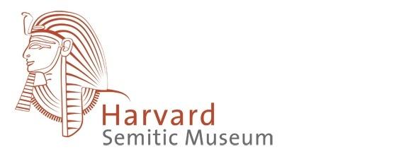 Harvard Semitic Museum
